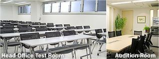 JMA Tokyo Head Office Test Room